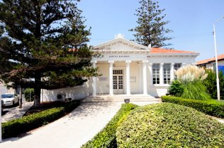 Old Public Library Pafos