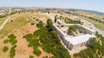 Museum of Aphrodite