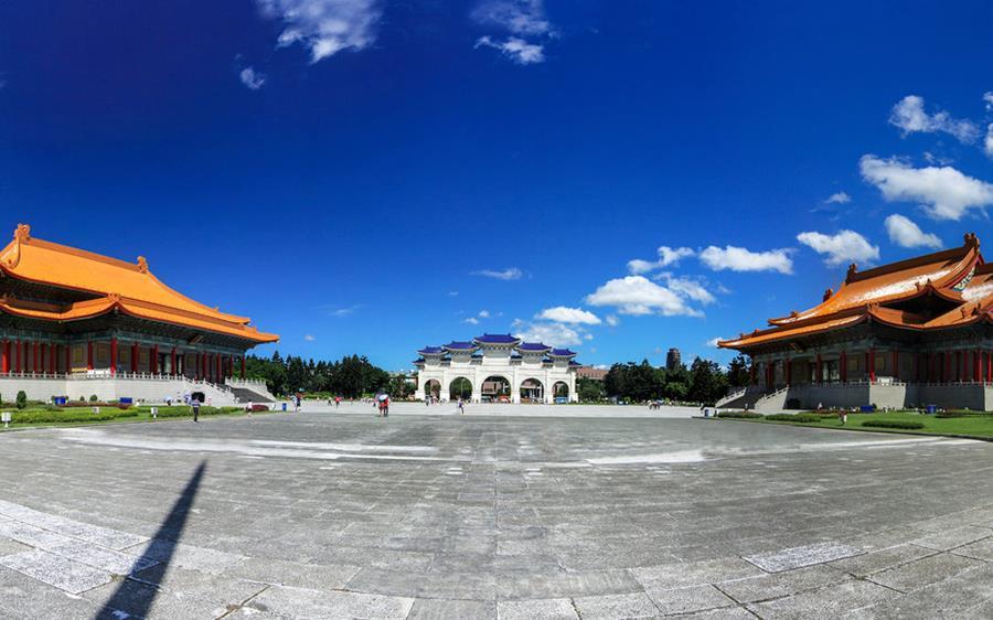 Performing Arts Taipei
