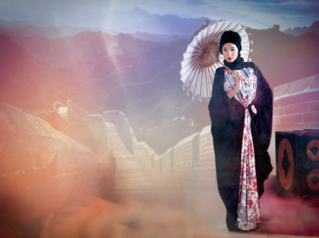"""The Terminal: Geisha"" by Amal Murad"