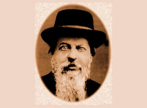 http://upload.wikimedia.org/wikipedia/commons/3/34/Rabbi_Israel_Friedman_of_Chortkov.gif