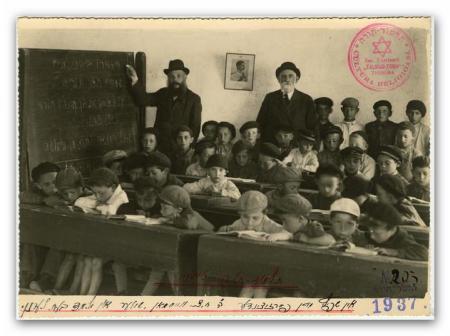 תלמוד תורה בעיר טיגינה במולדובה, 1937 (ויקיפדיה)