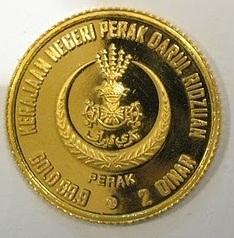 Dinar Perak vs. Dinar Kelantan