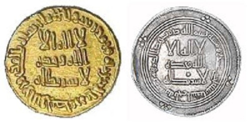 Islamic Gold Dinar The Historical Standard
