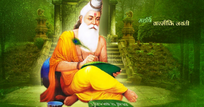 Celebration of Balmiki Jayanti: Facts about Maharishi Valmiki
