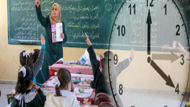 المدارس المغربية لن تعود إلى التوقيت العادي خلال الفترة الربيعية