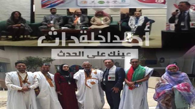 بدعم من مجلس الجهة.. وفد من الداخلة يمثل المغرب في المؤتمر الدولي العربي للتطوع بالحمامات بتونس