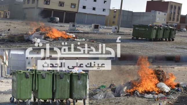 فينك الجماني .. سكان الداخلة يشتكون من حرق الأزبال وسط أحياء المدينة