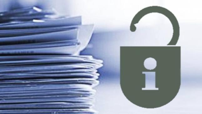 رسميا. قانون الحق في الحصول على المعلومة يدخل اليوم حيز التنفيذ