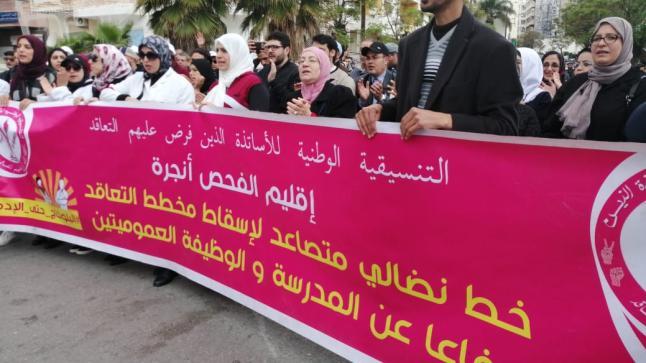 """أساتذة التعاقد يرفضون """"اتفاق حل الأزمة"""" بتمديد الإضراب عن العمل"""