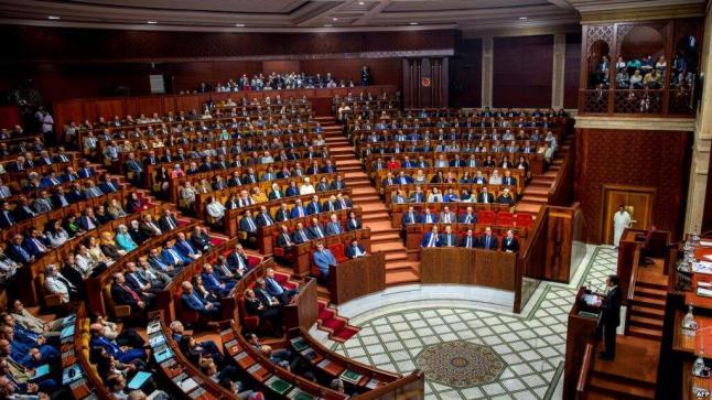 البرلمان يشرع في مناقشة قانون استفادة الوالدين من التغطية الصحية