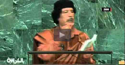بالفيديو: أكثر اللحظات غرابة وطرافة في تاريخ الأمم المتحدة