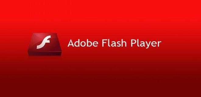 تحميل برنامج مشغل ألعاب فلاش 15 Adobe Flash Player مباشر