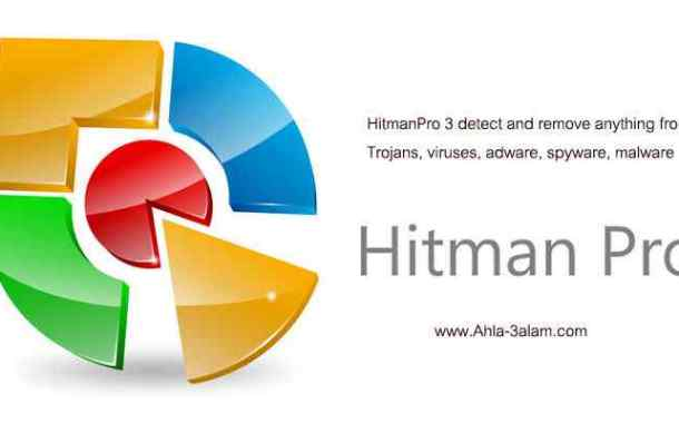 HitmanPro 3.7.9 Build مضاد فيروس لإنقاذ جهازك من الفيروسات