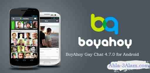 BoyAhoy تطبيق تعارف والبحث عن الشريك للاندرويد