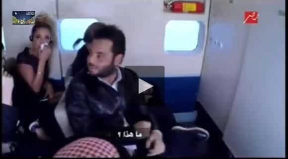 شاهد رامز واكل الجو مع نيشان الحلقة 3 ونهاية غير متوقعه