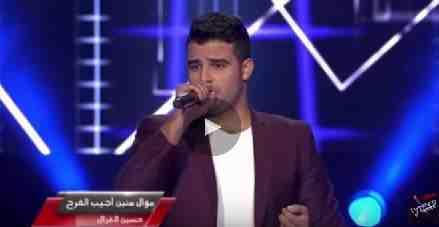 شاهد الحلقة الأولى من the voice الموسم الثالث حسام فريد