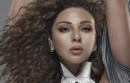 ميريام فارس تضع مولودها في لبنان و تفرض حراسة مشددة عليه