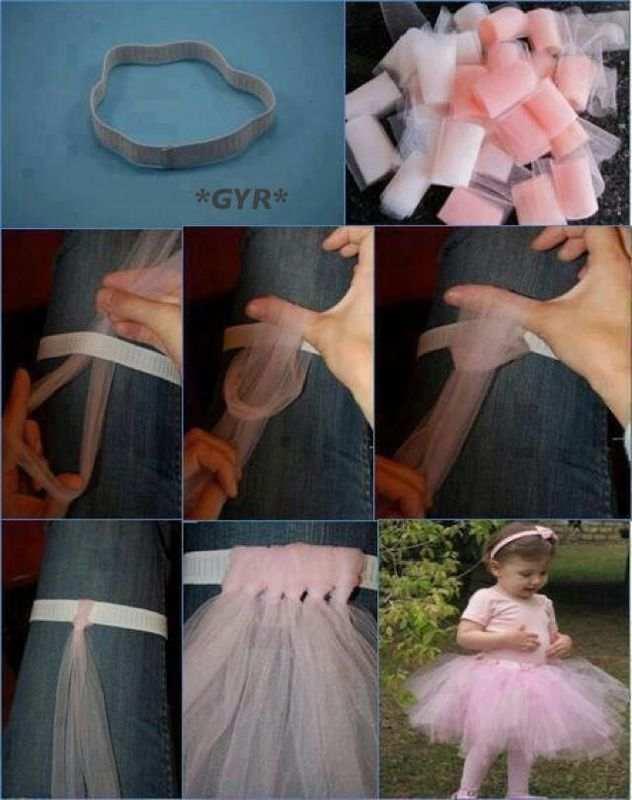 اصنعي تنورة جميلة