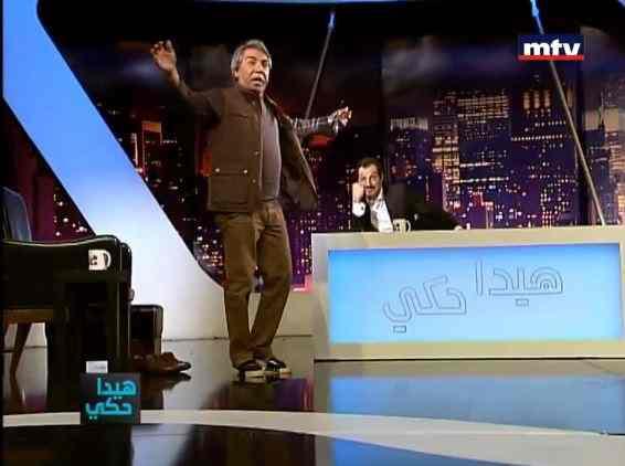 حلقة ايمن رضا في هيدا حكي