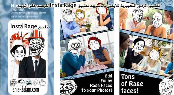 تطبيق الرموز التعبيرية للايفون والاندرويد تطبيق Insta Rage للرسم على الوجه
