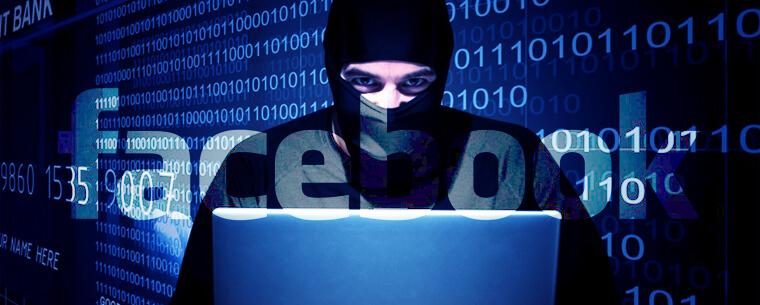 هل تريد الحصول على معلومات عن أي حساب على الفيسبوك ؟