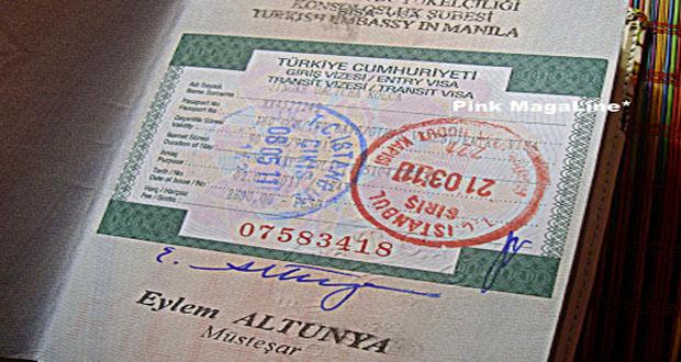 الخبر كاذب : تركيا – إلغاء الفيزا للسوريين خلال يومين حسب المصادر