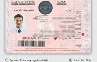 الإمارات : إلغاء تأشيرة الدخول بشكل نهائي للسوريين واليمنيين