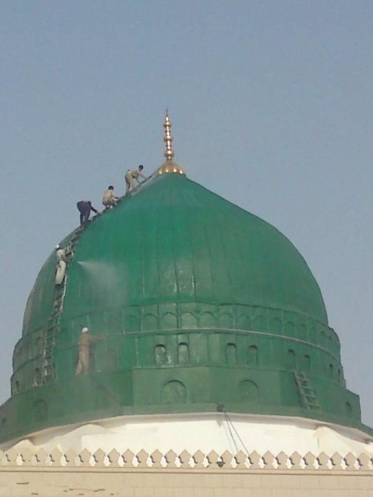 Waseems Islamic Folder  AHLAN