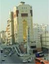Waseem S Islamic Folder Ahlan