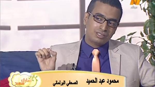 حدوتة مصرية يستضيف محمود عبد الحميد للحديث عن دور الانعقاد الرابع
