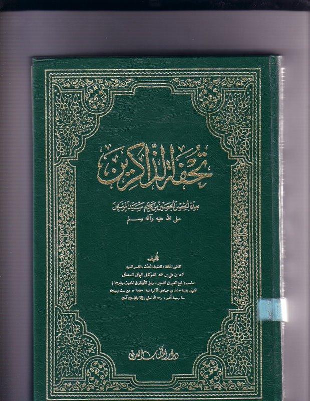 kitab al mughni pdf free