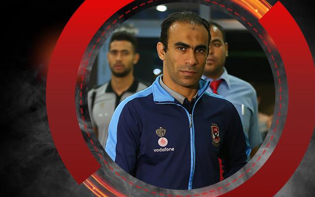 """عبد الحفيظ يوجه تصريحات هامة لـ""""عكاز"""" الأهلي: مفيش عشم .. نحن من نُعظم اللاعبين ولكن"""