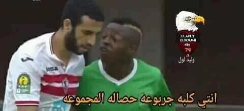 فيديو محمود كهربا يبصق على جماهير المختلط بعد تبديله