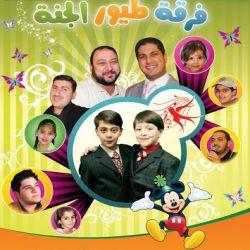 اناشيد اطفال اسلامية بدون موسيقى Mp3 مجلة قصيمي