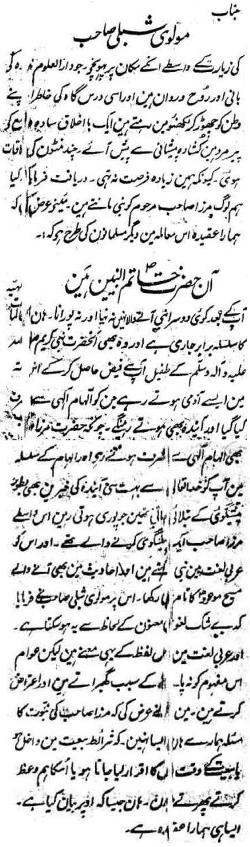 Badr, 27 October 1910