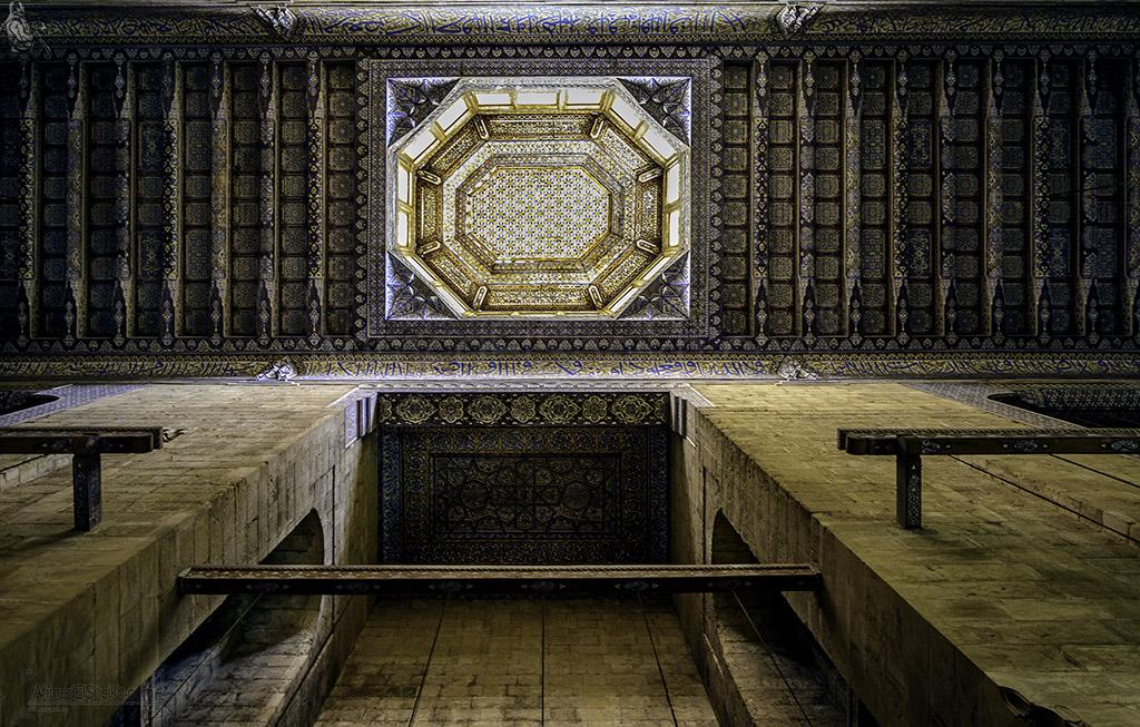 ElRefai Ceiling