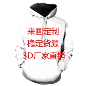 Amazon Men's Digital Printed Sweater Hoodie