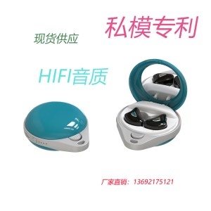 bluetooth ear-to-ear bluetooth headset private mode e-commerce hot selling macaron charging warehouse