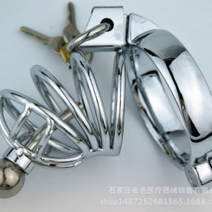 adult sex toys alternative toys stainless steel chastity device male chastity lock with beads chastity lock