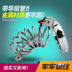 adult sex toys alternative toys chastity lock device for men spiral male bird cage with catheter