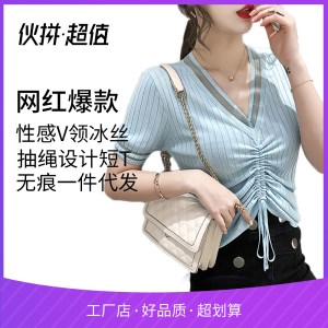 short-sleeved shirt female summer slim sexy collar ice silk knitted bottoming shirt exposed navel drawstring design sense niche top tide