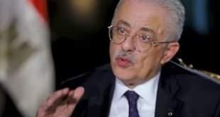 أ.د طارق شوقي وزير التربيه والتعليم