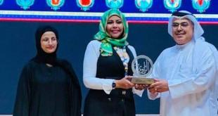 تكريم أمل الرندي في ملتقى الشارقة الدولي للراوي