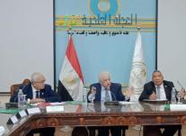 احمد كمال المجلس الاعلي للامناء