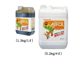 アジフォル アミノガード 農業資材・肥料 製品・サービス ...