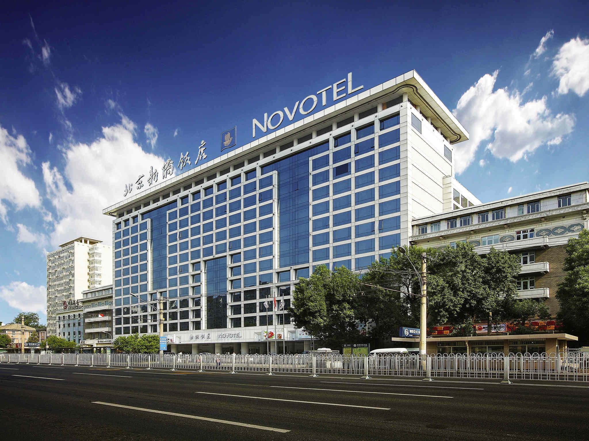 Hotel Di Novotel Beijing Xin Qiao Novotel Beijing Xin Qiao