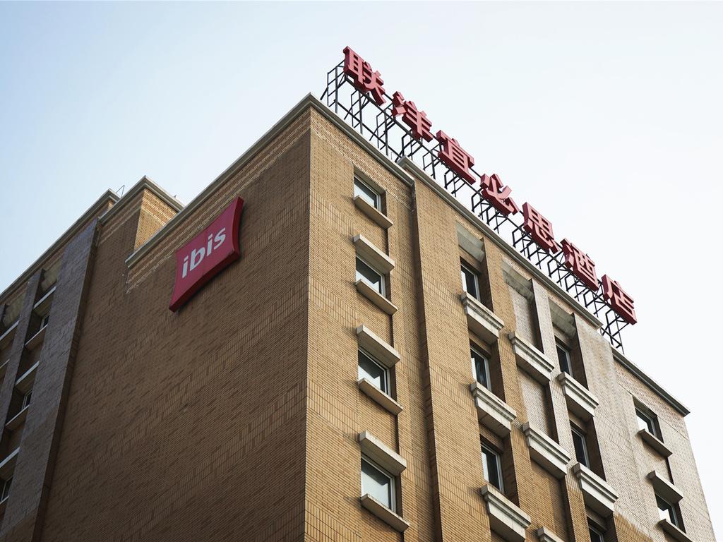 Hotel In Shanghai Ibis Shanghai Lianyang Accor