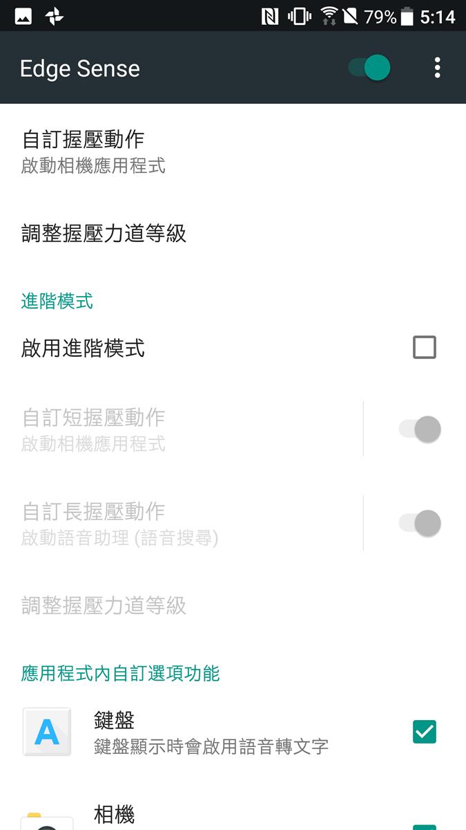 Screenshot_20171107-051428