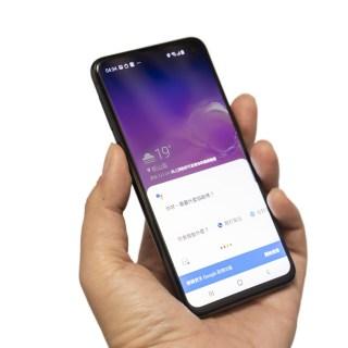 將三星 Bixby 按鈕設定為 Google 語音助理方法 (One UI 與 Android 9 新版對應,S10 實測可用 ) @3C 達人廖阿輝